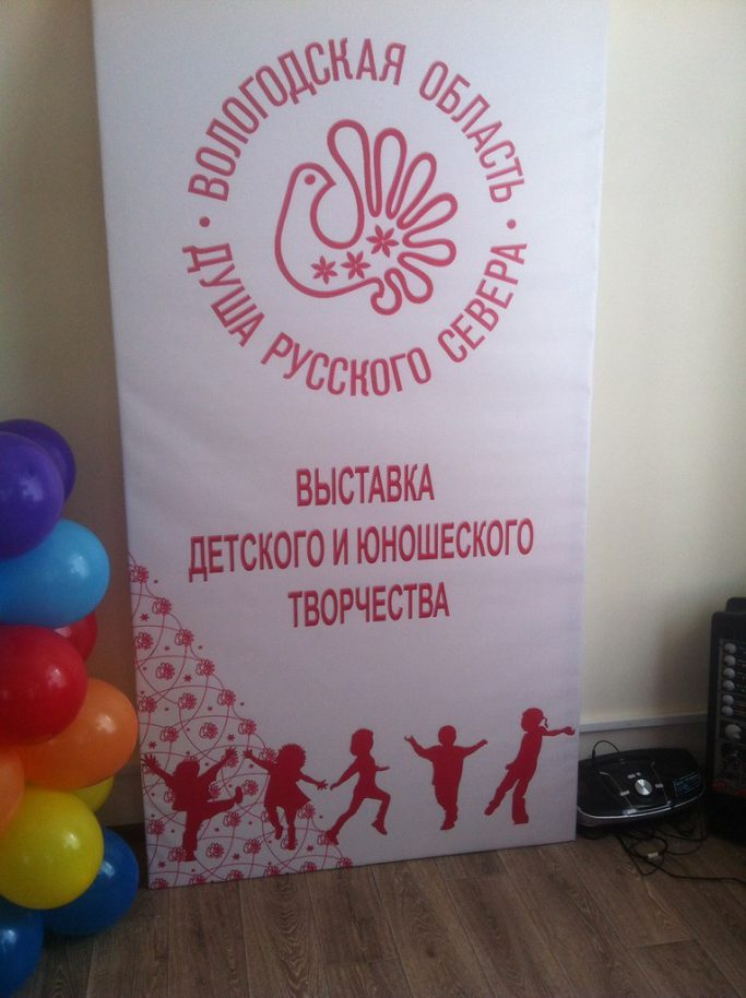 """Открытие """"Детского музейного центра"""" в В. Устюге 5"""