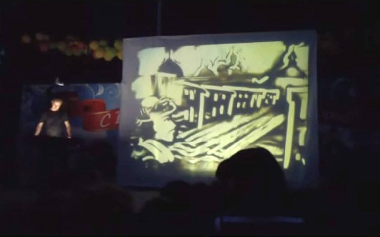 Город Кириллов. День города. Песочное шоу от студии «Артпесок»