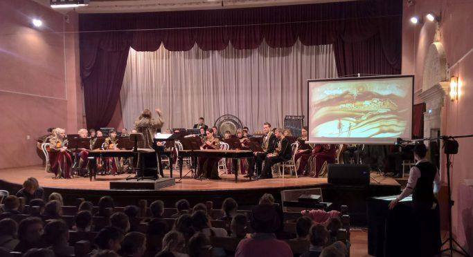 """Премьера концерта """"Маленький принц"""" совместно с Губернаторским оркестром"""